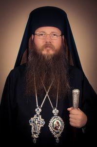 Preasfințitul Părinte Andrei, Episcopul Covasnei și Harghitei la Ceas aniversar