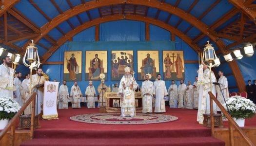 """Câştigătorii concursului """"Unirea – libertate şi unitate"""", din cadrul Episcopiei Covasnei şi Harghitei au fost premiați la București cu ocazia Hramului istoric la Catedralei Patriarhale"""
