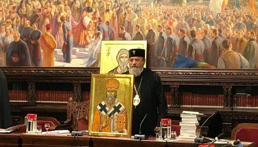 Sfântul Sinod a aprobat canonizarea Episcopului Dionisie Erhan