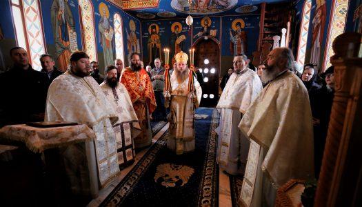 Binecuvântare pentru obștea Mănăstirii Făgețel. PS Andrei a săvârșit Sfânta Liturghie.
