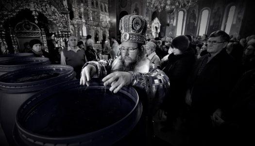 Sfințirea cea Mare a apei la Catedrala Episcopală din Miercurea Ciuc.