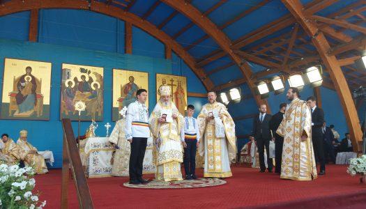 """Evenimentul festiv al premierii câștigătorilor Concursului Național Catehetic """"Hristos: Sufletul satului meu"""""""