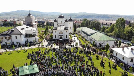 Hramul Catedralei Arhiepiscopale din municipiul Râmnicu-Vâlcea