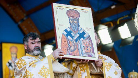 Canonizarea Episcopului Dionisie Erhan a fost proclamată la București de Sf. Dimitrie cel Nou