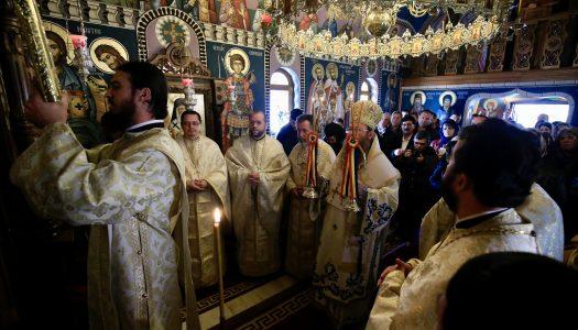 Sfântul Ierarh Nectarie Taumaturgul